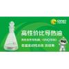 高安全性导热油 L-GNQ1000
