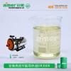 安美闭式电加热专用导热油DR300K-WE 锅炉合成导热油