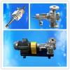 导热油泵wry50-32-160(2.2kw)